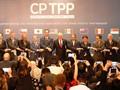 Australia completa su aprobación del CPTPP