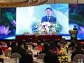 Nam ASOSAI 14, 베트남 국가 감사원의 위상 제고를 위한 협력 강화
