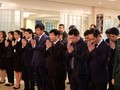 일본에서의  Do Muoi 전 서기장 조문식
