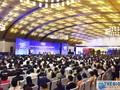 베트남, 세계 연계망 내의  상승  목표 세워