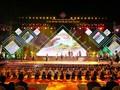 제1회 베트남 토껌 (thổ cẩm)문화 축제 개막