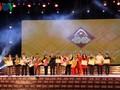 제1회 베트남 토껌문화 축제 폐막