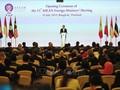 아세안 외무장관회의, 지역 문제 논의