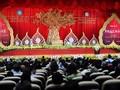 Le bouddhisme vietnamien pour la paix et le développement