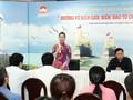 Spectacle: «Pour la mer et les îles vietnamiennes»