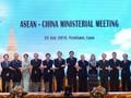 АСЕАН и Китай согласовали единственный документ, касающийся переговоров по СОС