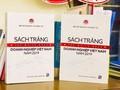 В свет впервые выпущена Белая книга о вьетнамском бизнесе 2019 года