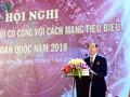 쩐다이꽝 베트남 국가주석; 유공자들의 긴급한 수요 충족에  자원 우선 순위