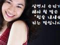 소프라노 김윤지와 함께하는 음악여행 제30회