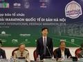 2018 하노이 유산 국제 마라톤