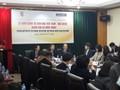 """""""한-베 문화 관계의 25주년: 평가 및 인정""""국제 심포지엄"""