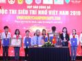베트남 기억력 대회 첫 개최
