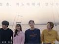 한국과 베트남 공동으로  제작한 웹드라마'어바웃 유스' 제작발표회