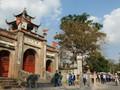 응오 꾸옌(Ngô Quyền) 칭왕-꼬 로아(Cô Loa) 수도 천명 1080주년 기념 행사