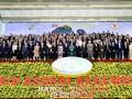 В Ханое открылся 14-й съезд Азиатской организации высших органов финансового контроля
