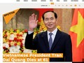Мировые СМИ освещают смерть президента Вьетнама Чан Дай Куанга