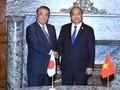 Нгуен Суан Фук встретился со спикерами обеих палат парламента Японии