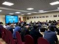 Повышение эффективности работы Ассоциации вьетнамских предприятий в России