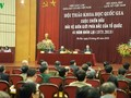В Ханое прошёл семинар «40-летие войны по защите северной границы страны»