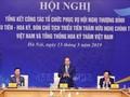 В Ханое прошла конференция по подведению итогов проведения саммита США-КНДР