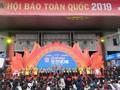 Вьетнам развивает революционную прессу, идя в ногу с современностью