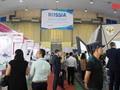 Россия станет почётным гостем на выставке Vietnam Expo 2019
