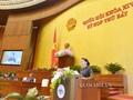 В Ханое завершилась 7-я сессия Национального Собрания Вьетнама 14-го созыва