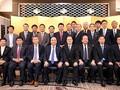 Nguyên Xuân Phuc rencontre des entrepreneurs japonais