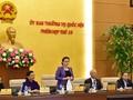 เปิดการประชุมครั้งที่ 33 คณะกรรมาธิการสามัญสภาแห่งชาติ