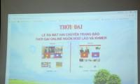 ເປີດຕົວໜັງສືພິມ  Thoi Dai ເອເລັກໂຕນິກ ພາສາລາວ ແລະ ພາສາຂະແມ