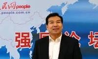 Tiongkok berseru diadakannya dialog  tentang  rencana peluncuran satelit RDR Korea
