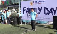 Hari Keluarga  ASEAN sehubungan dengan peringatan ultah ke-50 hari berdirinya ASEAN