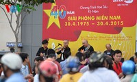 南部解放記念日を祝う文化活動