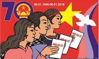 「ベトナム国会・70年の歴史」シンポジウム