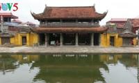 お寺と村の文化