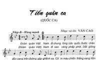 ベトナム国歌ほか