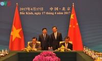 ベトナムと中国、全面的友好協力関係を強化