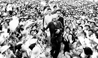 ホーチミン主席の思想、道徳、品格を見習う運動