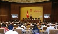 国会、鉄道法改正案を討議