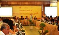 ベトナム、遺産都市保存に努力