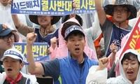 韓国 THAAD配備反対の大規模抗議集会