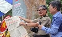 「ザイフォン」(解放)新聞の記念碑 設置