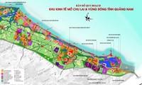 クアンナム省のチュライ経済区
