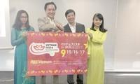 「ベトナムフェスタ in 神奈川」今年も開催