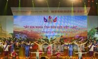ベトナム・ラオス国境友好交流会