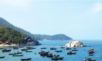 沿海経済区の潜在力を活用するクアンナム省