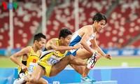 東南アジア競技大会(SEA GAME)