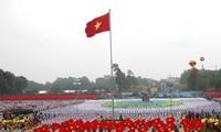 独立記念日を祝う雰囲気