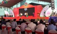代表的農村工業製品を顕彰