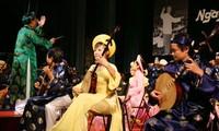 ベトナム音楽史